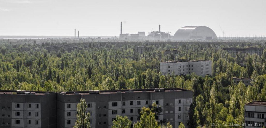 Pripyat Chernobyl NPP